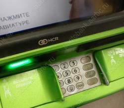 Юноша получил условный срок за кражи через банкомат