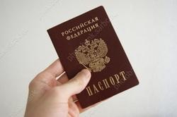 Россиянам разрешили не ставить в паспортах штампы о регистрации брака