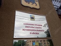 Детский лагерь закрыли из-за коронавируса у сотрудников