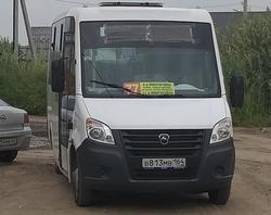 По Солнечному-2 запустили новую маршрутку