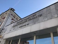 Больница получит деньги из резервного фонда