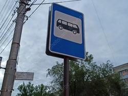 На раскритикованные мэром маршруты ищут нового перевозчика
