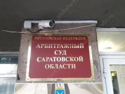 К производителю станков для ВПК и автопрома подан иск о банкротстве