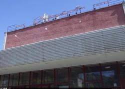 Прокуратура начала изучать приватизацию кинотеатра Саратов