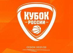 Баскетболисты установили антирекорд Кубка России