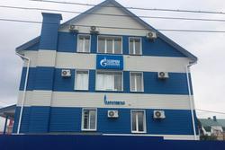 В Юбилейном открылся клиентский пункт газовой компании