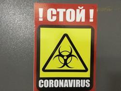 От коронавируса умер еще 21 житель области