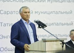 Володин призвал разобраться с земельными махинациями в Саратове