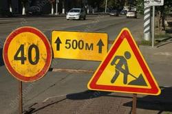 На ремонт очередных участков дорог в городе выделен 201 млн