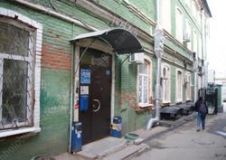 Дом кино продают за 8 миллионов рублей