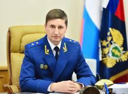 Путин продлил срок полномочий областного прокурора