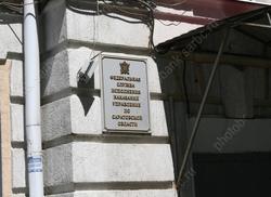 В УФСИН не подтвердили забастовку осужденных в ИК-13