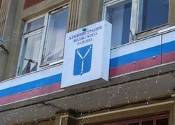 Назначен новый глава администрации Волжского района