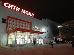 В Саратове вновь эвакуировали посетителей торговых центров