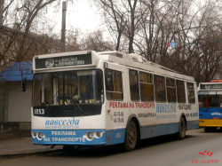 Транспортный Глобус Саратов.  Троллейбус 1253.