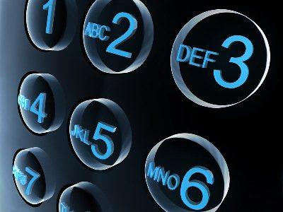 Экстренные службы меняют номера