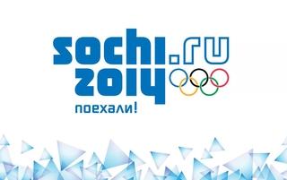 """Новости, блоги, конкурсы. """"СарБК"""" открывает раздел об Олимпиаде в Сочи"""