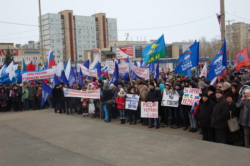 Резолюция, подписанная на балаковском митинге в поддержку Крыма, будет отправлена Президенту России