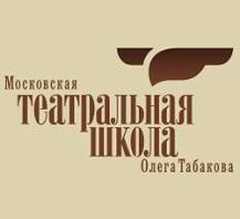 Спектакли в Саратове стали первыми гастролями дипломников школы Олега Табакова