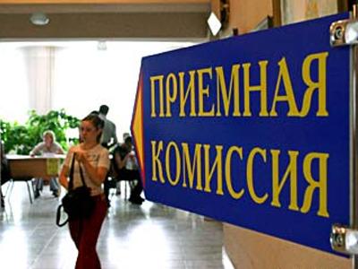 Рособрнадзор запретил вузу с саратовским филиалом прием студентов