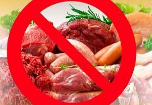 Обнародован список продуктов, ввоз которых запрещен в РФ