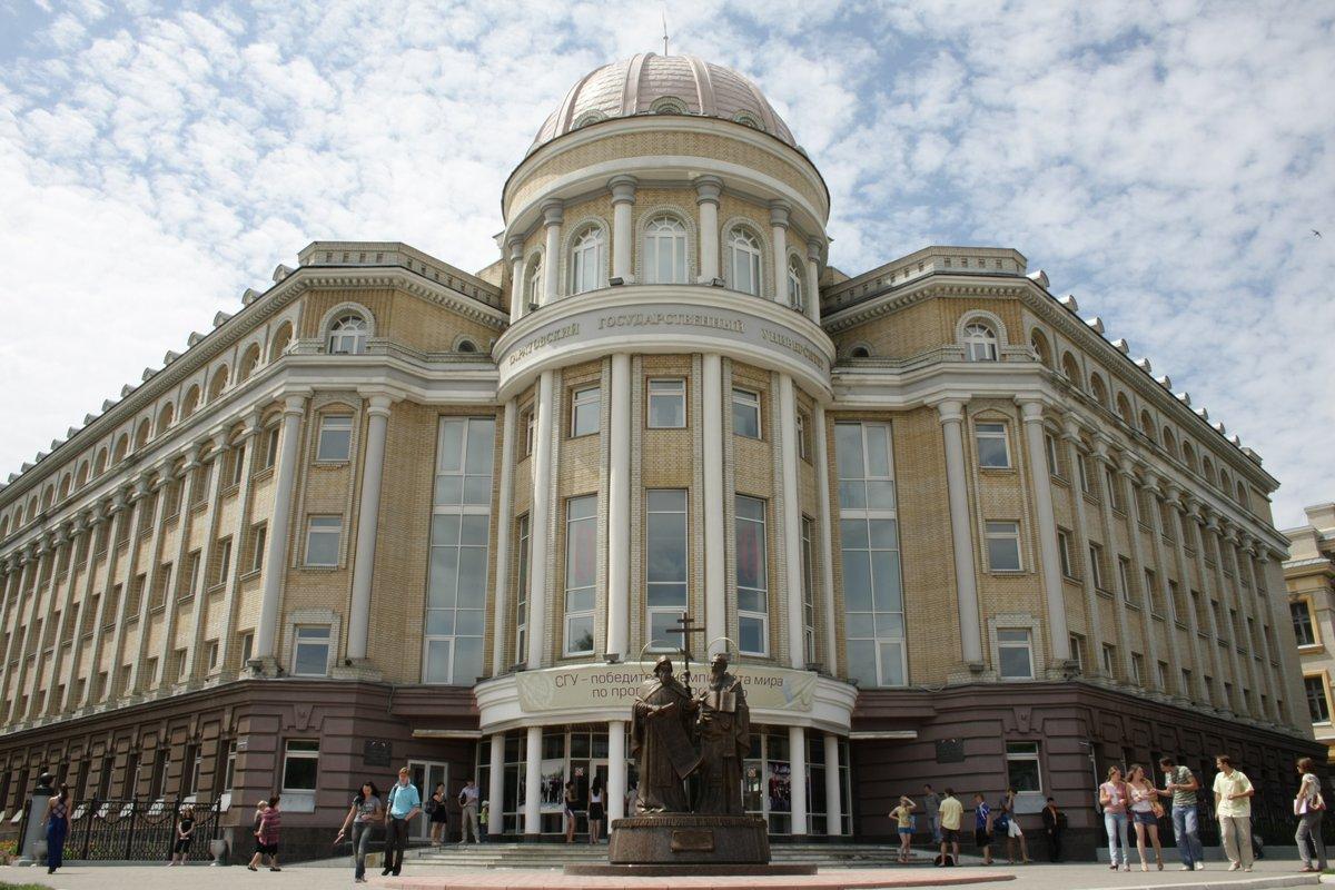 Приемная кампания в СГУ: превышен конкурс 50 человек на место