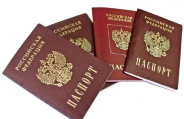 Внутренние российские паспорта будут делать за 1 час