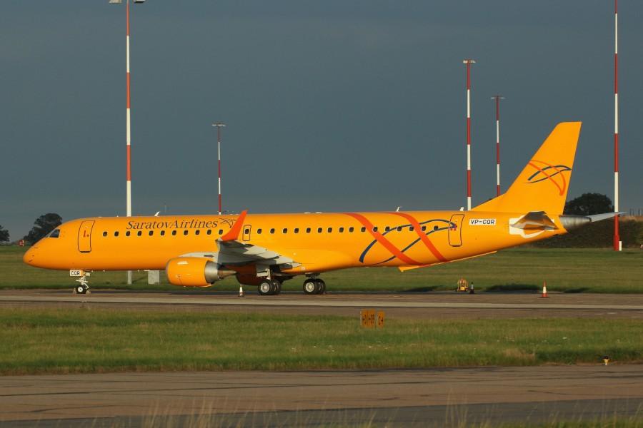Открыт дополнительный авиарейс в Москву