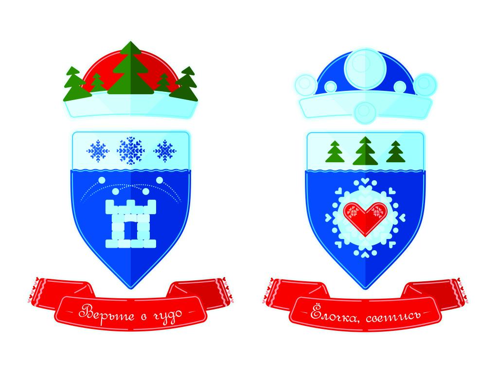 Разработаны гербы для саратовских Деда Мороза и Снегурочки