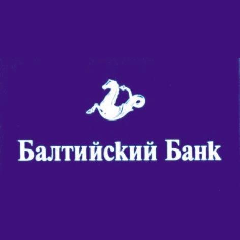 Заубер Банк: рейтинг, справка, адреса головного офиса и официального сайта, телефоны, горячая линия 92