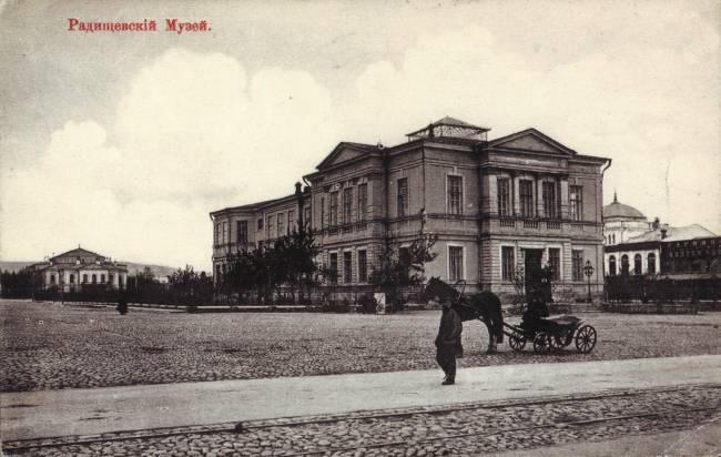 130 лет Радищевскому музею. Первое специальное здание под музей в России