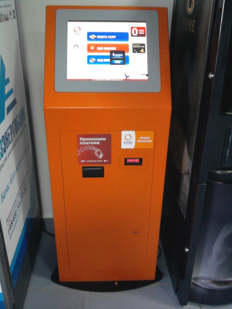 Хищение денег из платежного терминала