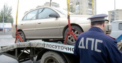 За эвакуацию машины с человеком предлагается сажать