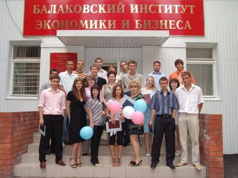 www.bfrea.ru