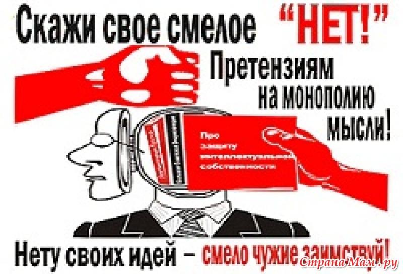 Диссертации ректоров вузов предлагают проверить на плагиат Диссертации ректоров вузов предлагают проверить на плагиат Фотоotvet mail ru