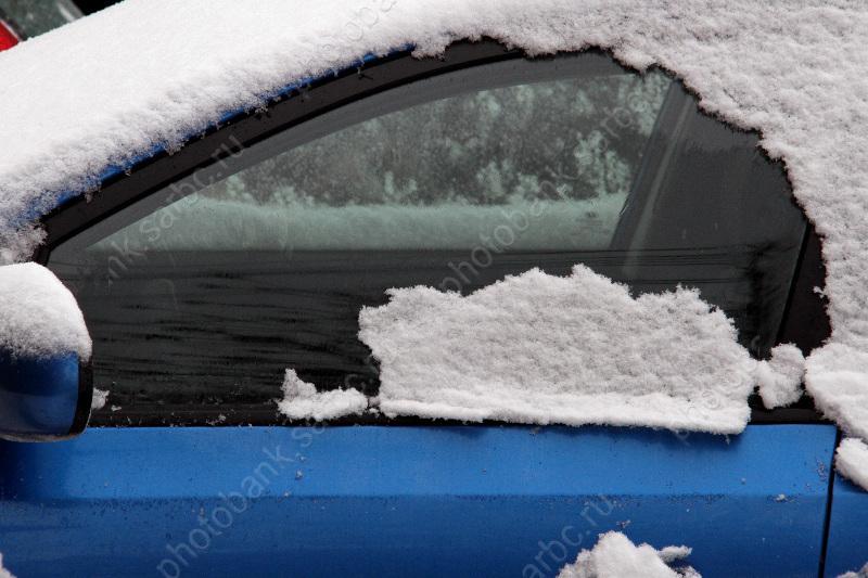 Какая сегодня погода в городе зима