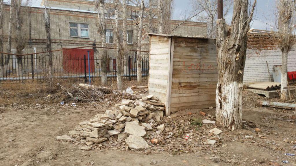 знакомство для инвалидов саратовская область