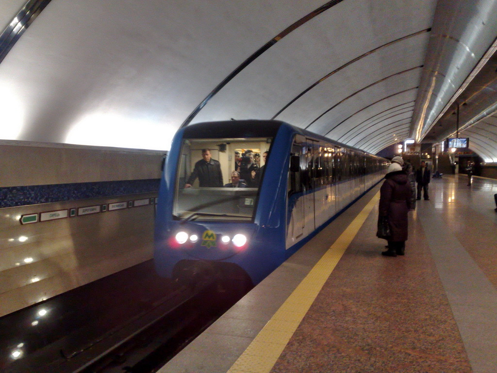 схема метро и аэро