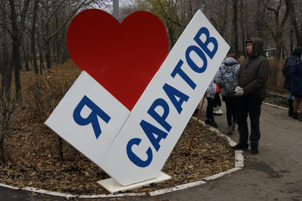 индивидуалка в заводском районе саратов