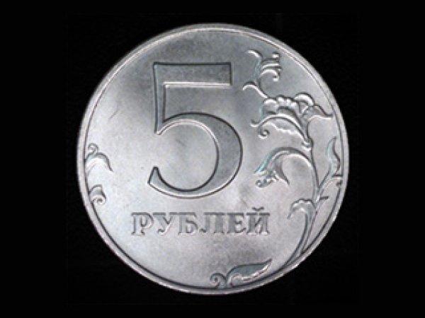 Монеты в саратове 2 копейки 1841 года цена