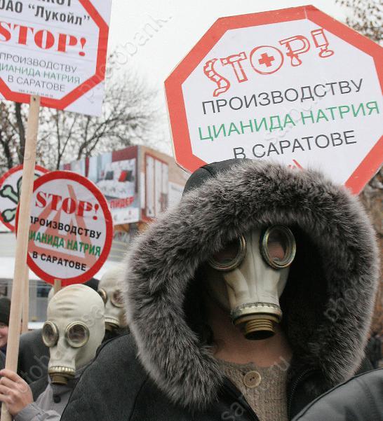 Новости и происшествия в кузнецке пензенской области