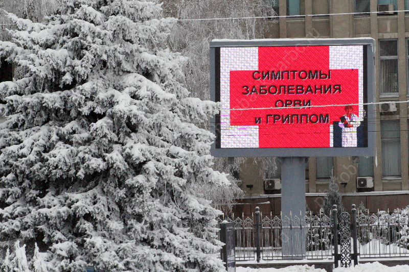 Заболеваемость гриппом и ОРВИ в Астраханской области снизилась на 28,4%