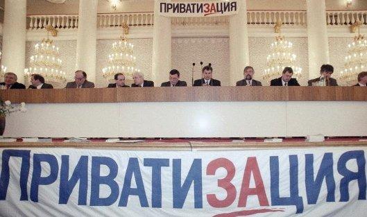Две трети россиян предсказали рост неравенства доходов после приватизации