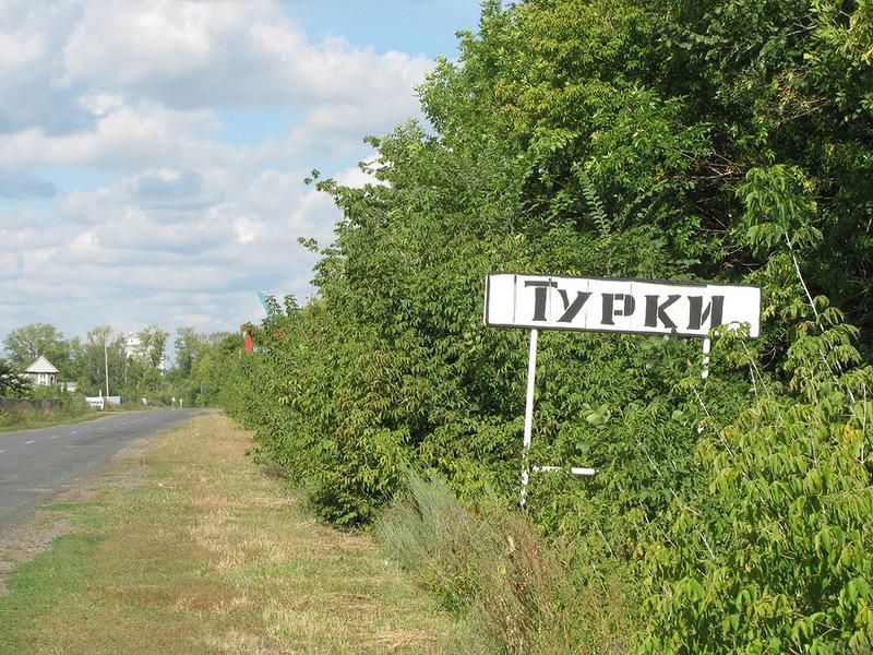 проститутки саратовской области турковского района