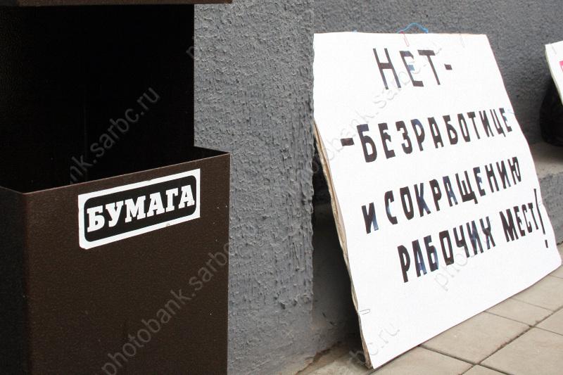 Пермский край стал лидером поуровню безработицы вПФО