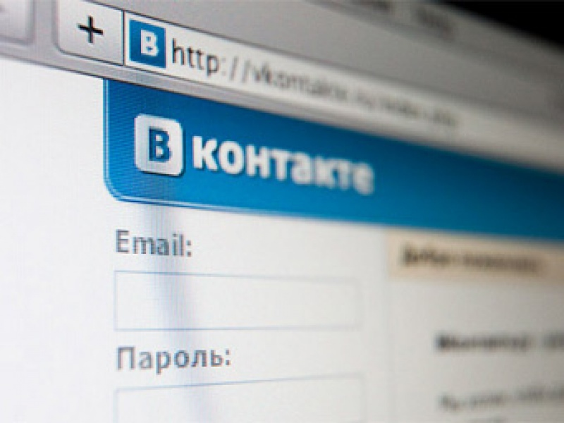 Запубликацию VK.COM 2-летней давности гражданин Саратова получил уголовное дело