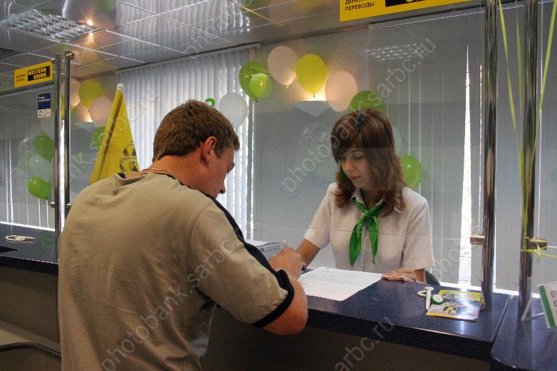 Банки увеличили выдачу кредитных карт во 2-м квартале на 11% - НБКИ