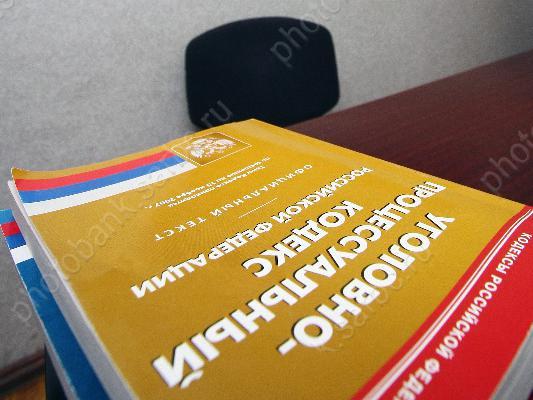 Мировое соглашение в гражданском процессе СУДЕЛКО