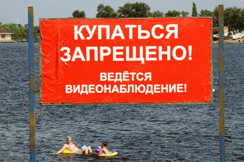 Новый саратовский берег несоздаст помех судоходству