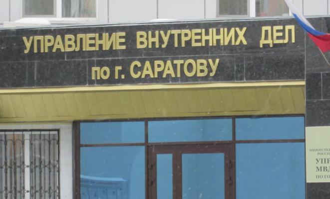 Молодой полицейский попался навымогательстве 300 тыс. руб.